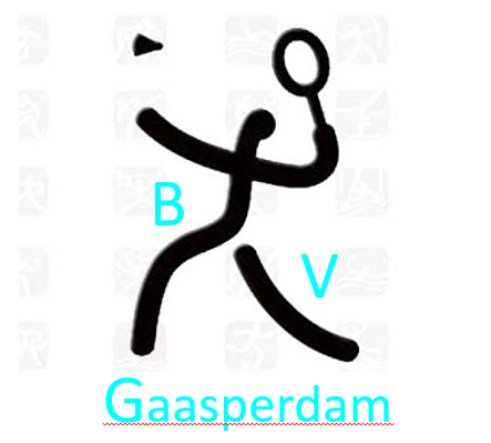 Logo Arianne van Wietmarschen